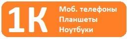 ПЕРВЫЙ Комиссионный! (1Комиссионный)